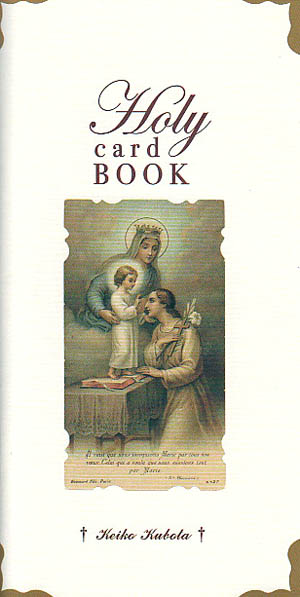 Holy card BOOK